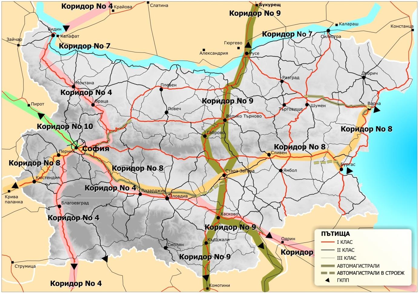 Ustojchivo Razvitie V Transgranichniya Region